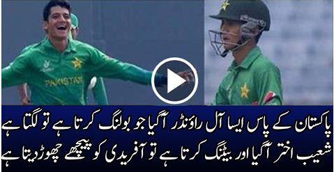 SPORTS, CRICKET, Pakistan All rounder make History for Pakistan Cricket,