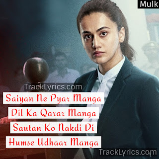 song-quotes-2018-thenge-se-for-instagram-mulk-sunidhi-chauhan-rishi-kapoor-taapsee-pannu