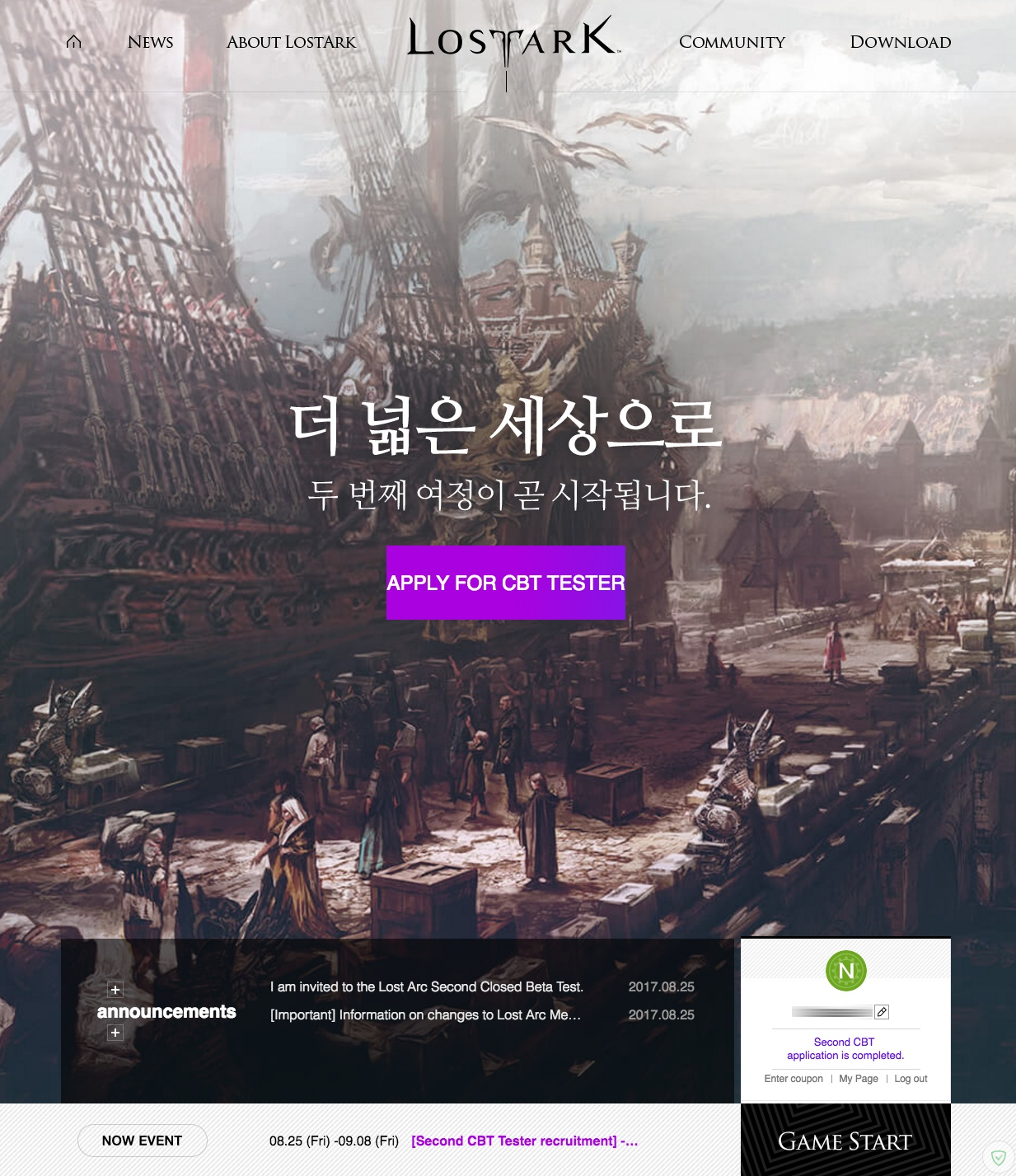 Lost Ark CBT2 Instant Access Giveaway | Lord Murasama •