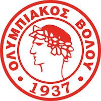 Ολυμπιακός Β. -  Κένταυρος Ζαγοράς  103-57 (Κύπελλο ΕΣΚΑΘ)