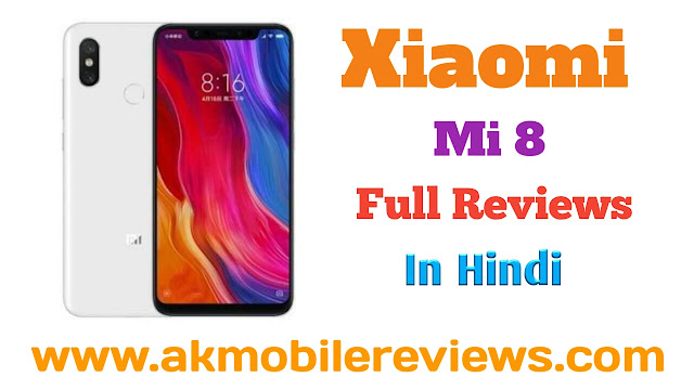 Xiaomi Mi 8 Full Reviews In Hindi