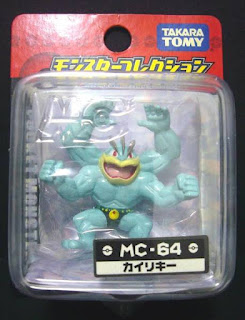 Machamp Pokemon figure Tomy Monster Collection MC series