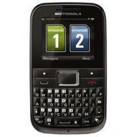 Motorola MOTOKEY Mini EX109-Price