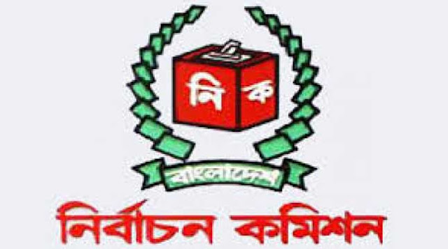 Kakua-UP-election-in-Tangail-suspended-for-3-months