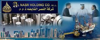 وظائف خالية فى شركة الناصر القابضة فى الإمارات 2018