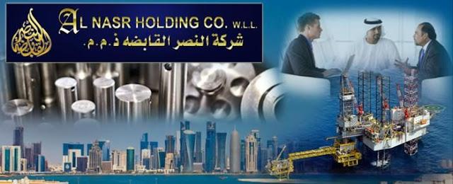 وظائف خالية فى شركة الناصر القابضة فى الإمارات 2020