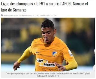 Igor de Camargo: «Μας εξέπληξε η Dudelange.. Θα βρούμε τον τρόπο να επιβάλουμε το παιγνίδι μας»