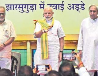 PM Narendra Modi inaugurates Jharsuguda Airport in Odisha