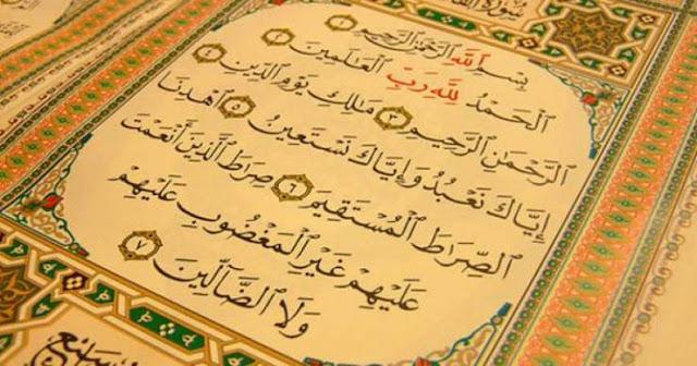خطأ خطير في قراءة سورة الفاتحة قد يبطل الصلاة !