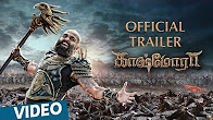 Watch Kaashmora 2016 Tamil Movie Trailer Youtube HD Watch Online Free Download