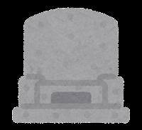 墓石のイラスト4