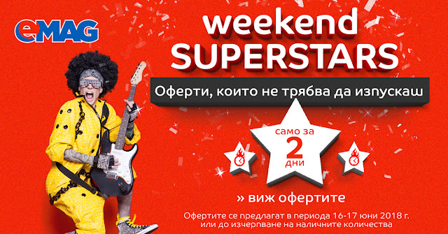 EMAG Weekend Superstars 16-17.06