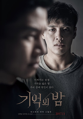 Forgotten (2017), a Thrilling Movie with a Good Quality of Mysteries