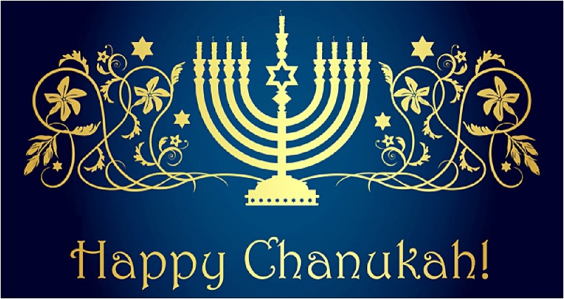 Image result for Hanukkah 2017 greetings