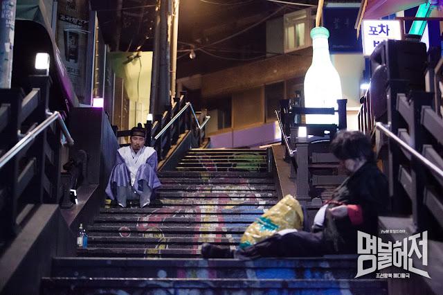 韓劇-名不虛傳-線上看