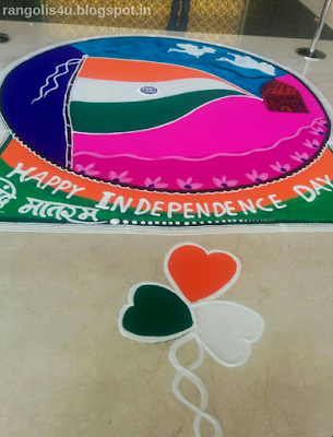 Independance Day Rangoli Collection