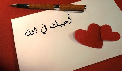Kata Mutiara Cinta Islami Bahasa Arab Quotemutiara