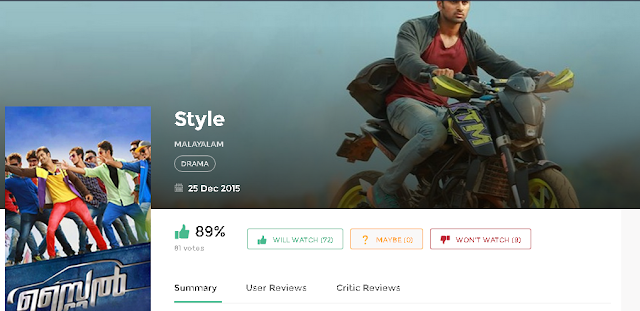 Style 2015 Malayalam Full Movie 700mb 300MB