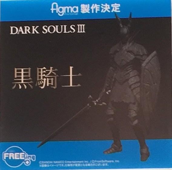 Kuro Kishii (Black Knight) de Dark Souls III