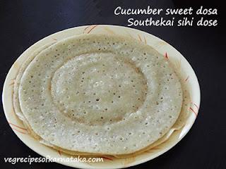 Southekayi sihi dose recipe in Kannada