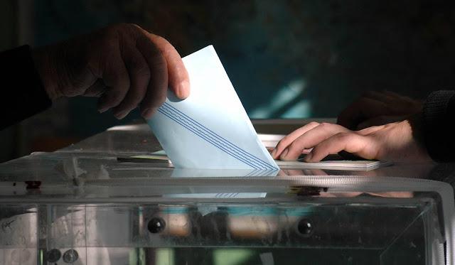 Εκλογές για νέο Δ.Σ. πραγματοποιεί το Σωματείο «Άγιος Γεώργιος Περιστερεώτα»
