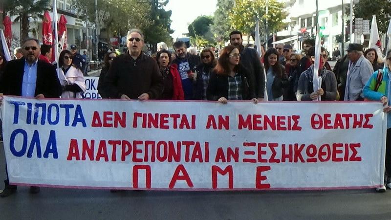 Απεργιακή συγκέντρωση του ΠΑΜΕ Δημοσίου στην Αλεξανδρούπολη