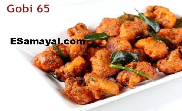 கிரிஸ்பி கோபி 65 செய்முறை / Crispy Gobi 65 Recipe !