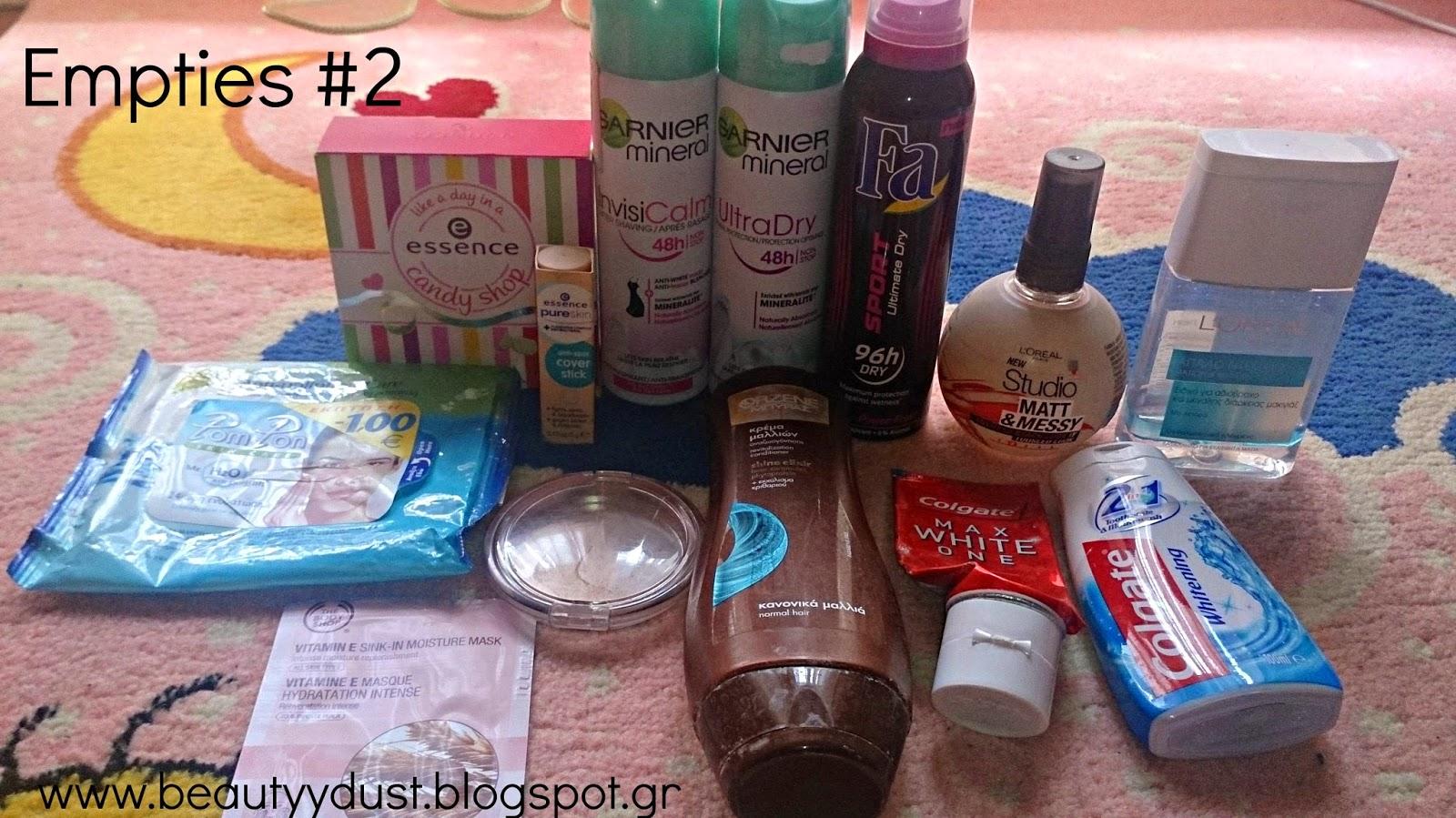 Empties 2 Beauty Dust