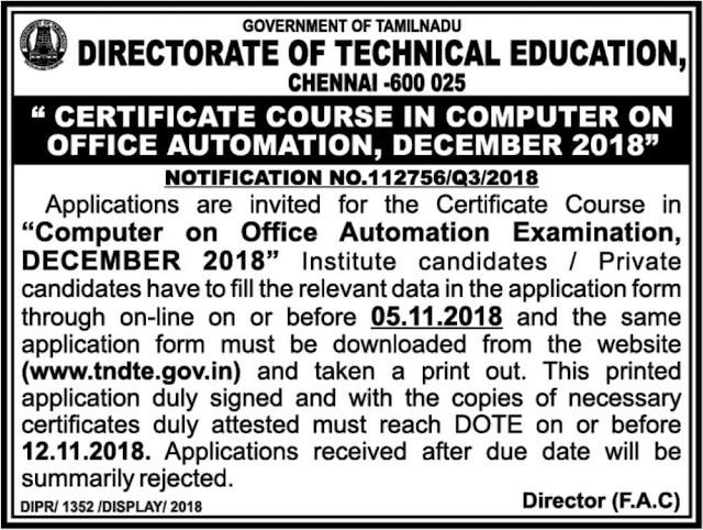 Computer on Office Automation Exam (COA Exam December 2018) - Notification 14.10.2018