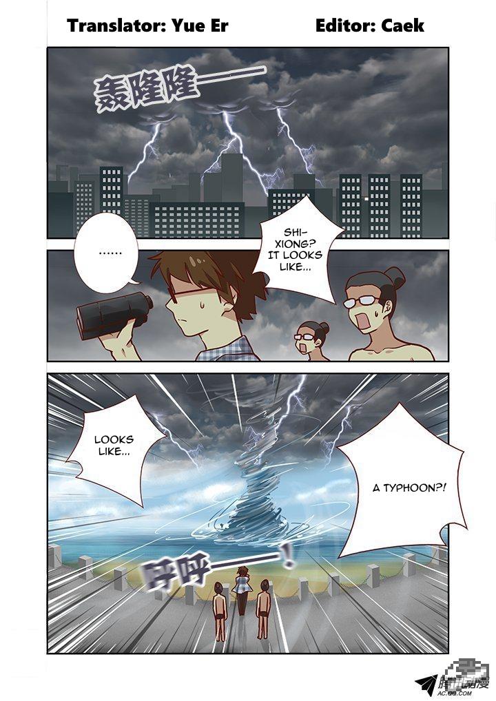 Yaoguai Mingdan - Chapter 187