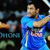 Mahendra Singh Dhoni : The Legend Cricketer
