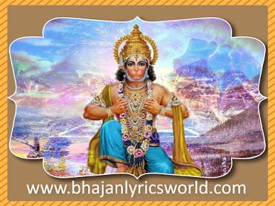 Hanuman-bhajan