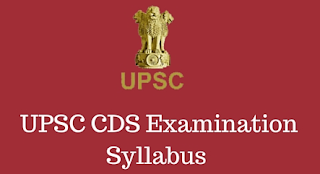 CDS Syllabus