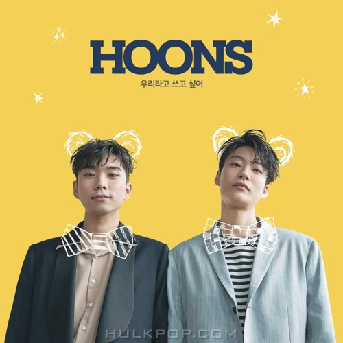 HOONS – Begin-us – Single