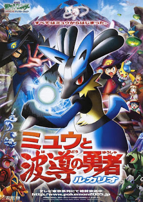 Pokemon Lucario And The Mystery Of Mew 2005 Dual Audio BRRip 480p 300mb world4ufree.ws hollywood movie Pokemon Lucario And The Mystery Of Mew 2005 hindi dubbed dual audio 480p brrip bluray compressed small size 300mb free download or watch online at world4ufree.ws