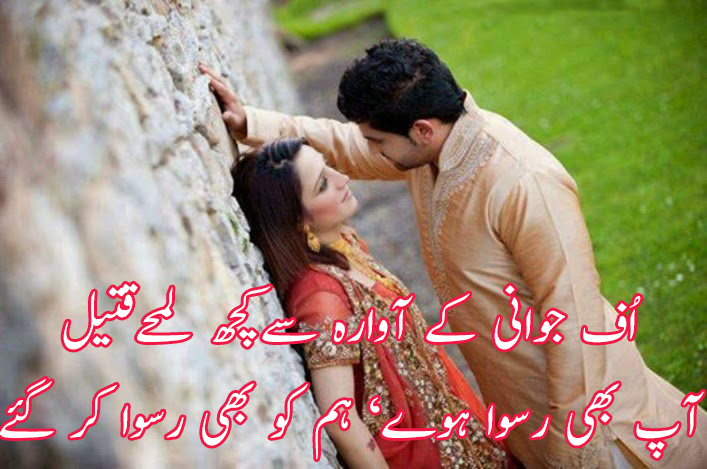 Very sad poetry mp3 free download