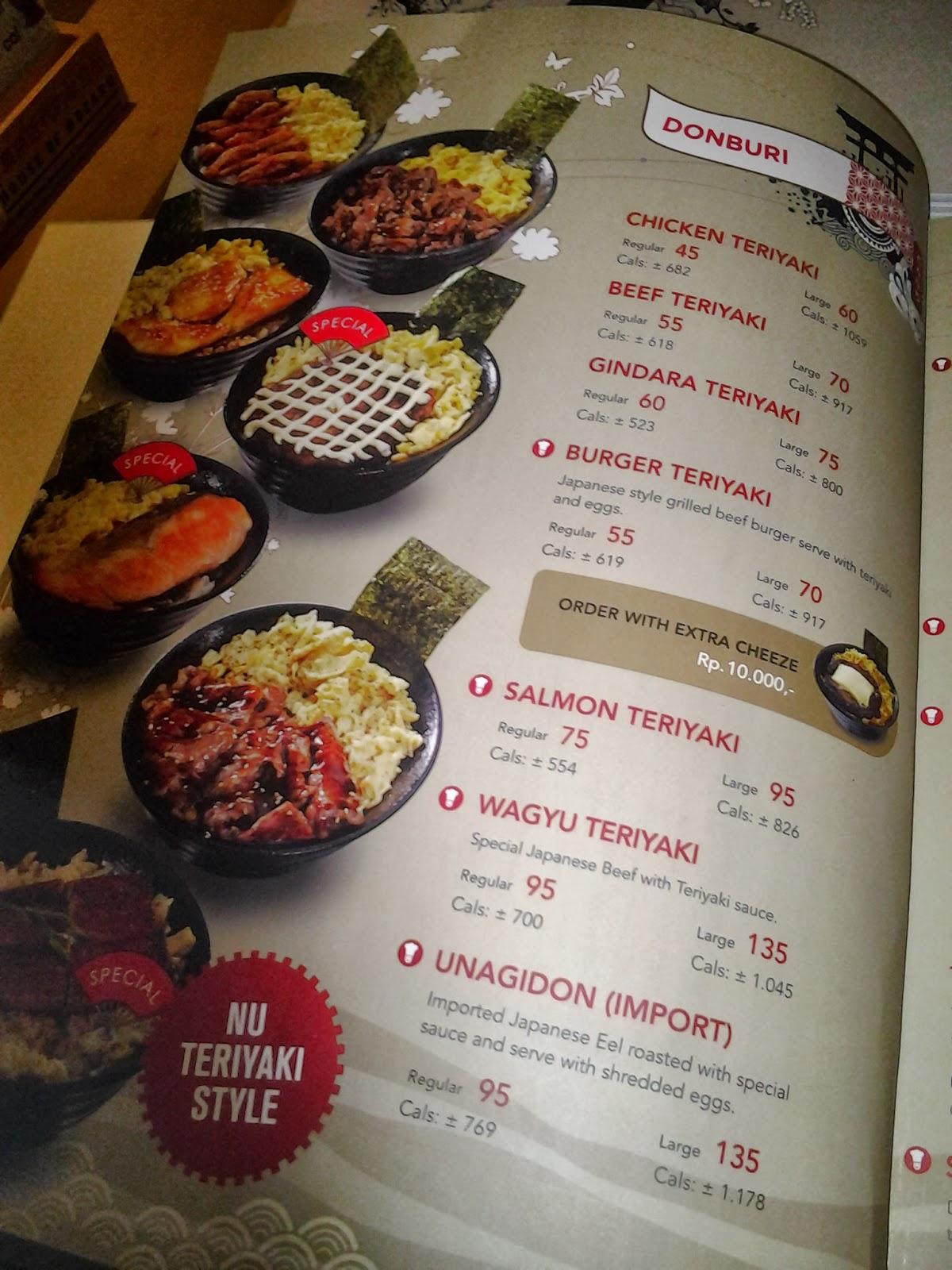 Suka Restaurant Menu