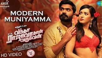Modern Muniyamma | Lyrical | Vantha Rajavathaan Varuven | STR | Hiphop Tamizha | Sundar C
