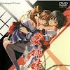 Ai Shimai Tsubomi… Kegashite… (Inmoral Sisters 3) [02/02][Español][Sin Censura][MF]