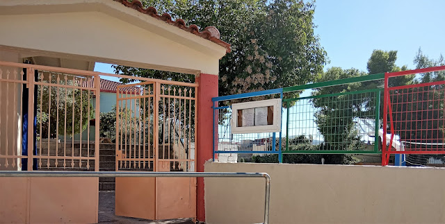 Έναρξη λειτουργίας σχολικής βιβλιοθήκης στο Δημοτικό Σχολείο Λυγουριού