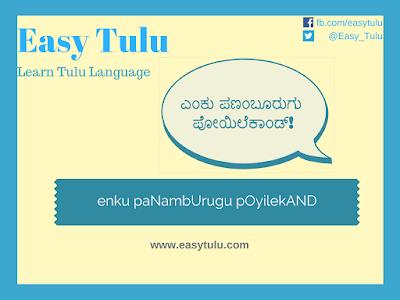 learn tulu, tulu proverb