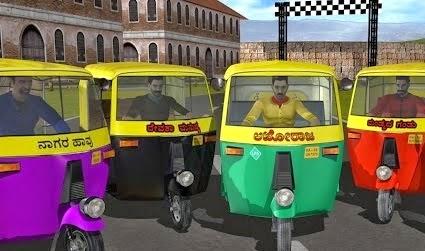 تحميل لعبة سباق التكاتك للكمبيوتر Rickshaw Racing برابط واحد مباشر وسريع