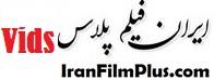 ایران فیلم پلاس Vids