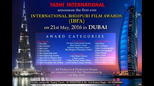 International Bhojpuri Film Awards (IBFA) 2016 Dubai Winner List
