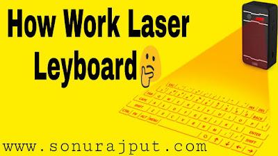 Laser Keyboard Kaise kaam karta hai