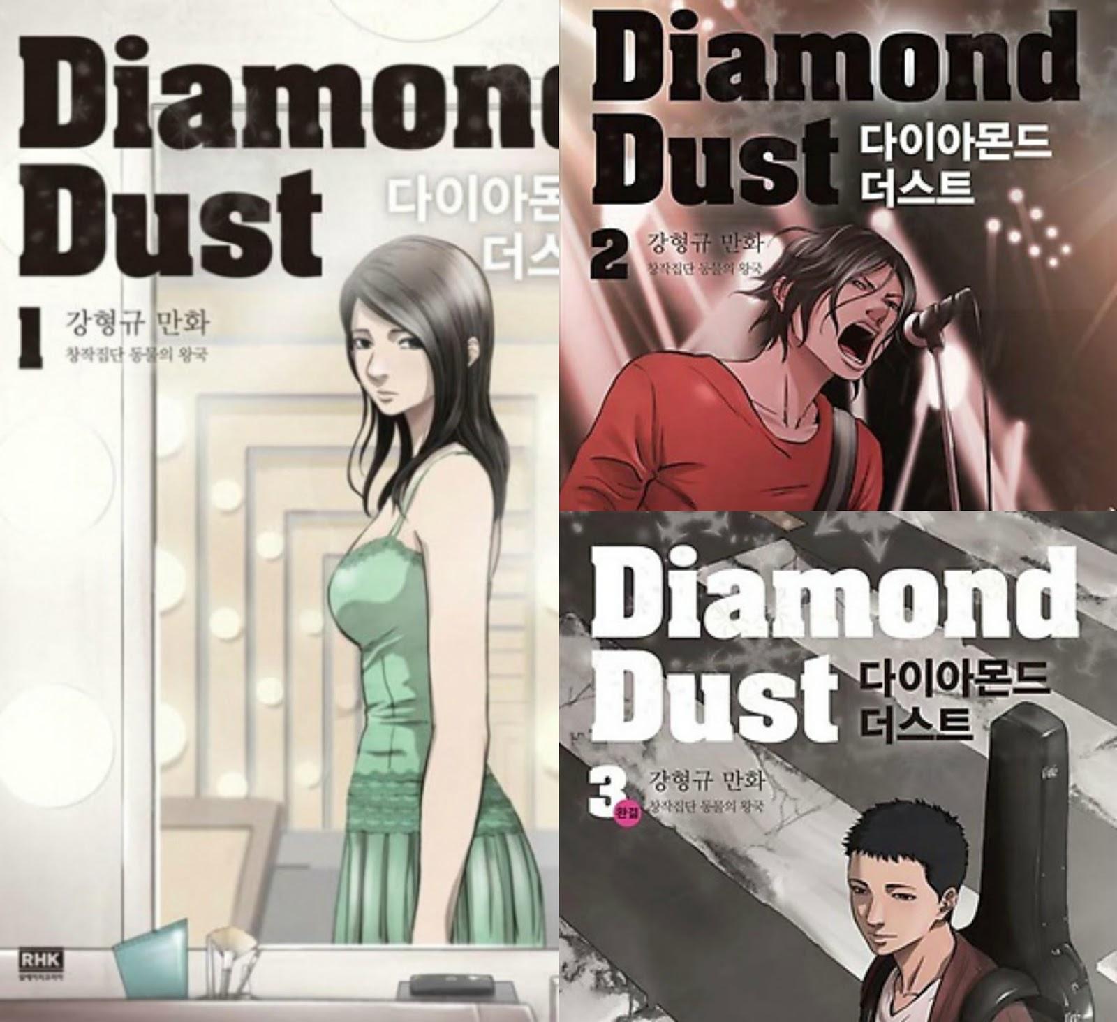 Reseña: Diamond Dust (Manhwa) de Kang Hyung-Gyu