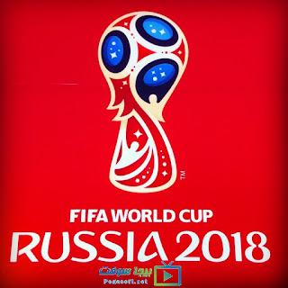القنوات الناقلة لمباريات كأس العالم روسيا 2018