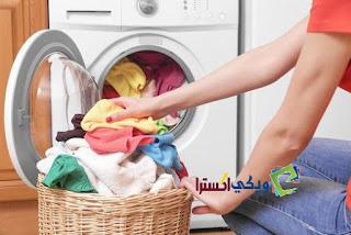 تفسير رؤية غسل الملابس وكذلك نشر الغسيل بالمنام