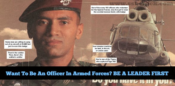 Want To Be An Officer In Armed Forces? BE A LEADER FIRST