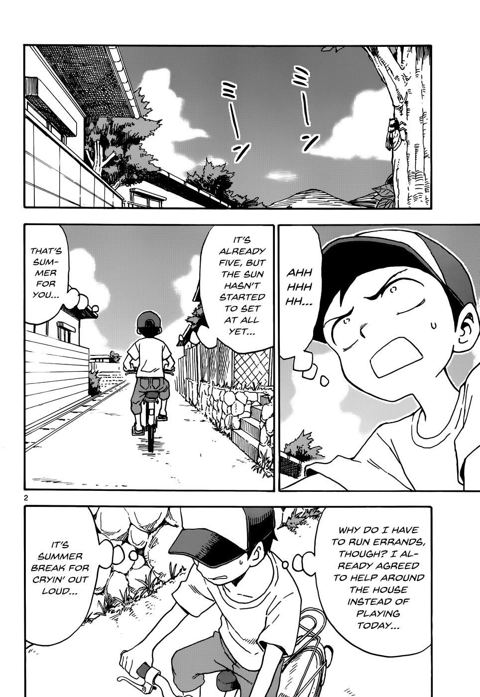 Karakai Jouzu no Takagi-san - Chapter 47